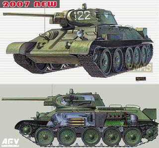 Afv35143